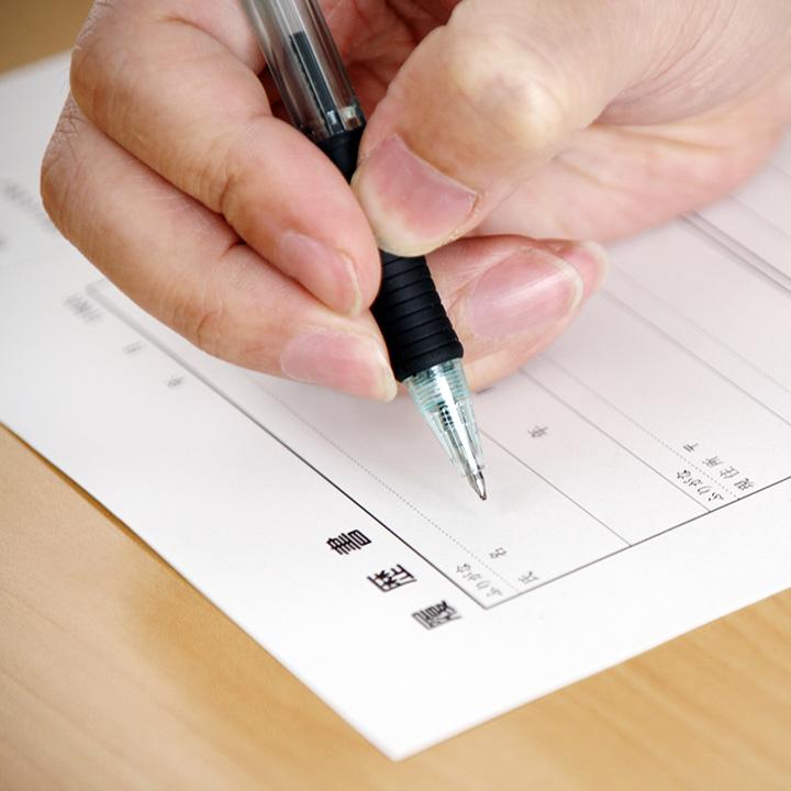 履歴書の添削と選考対策
